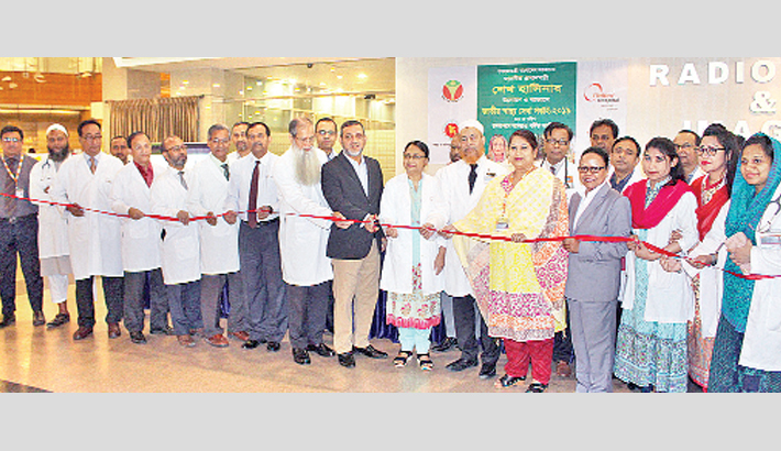 United Hospital observing Health Service Week