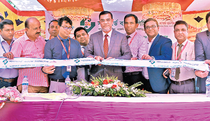 Standard Bank opens agent  banking outlet in Jhenaidah