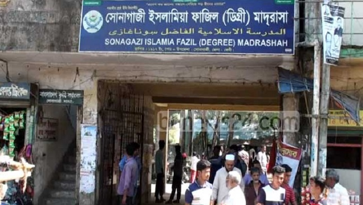 Governing body of Nusrat's madrasa in Feni dissolved