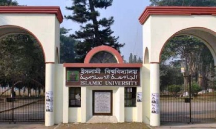 IU-publishes-results-of-IIER-admission-test