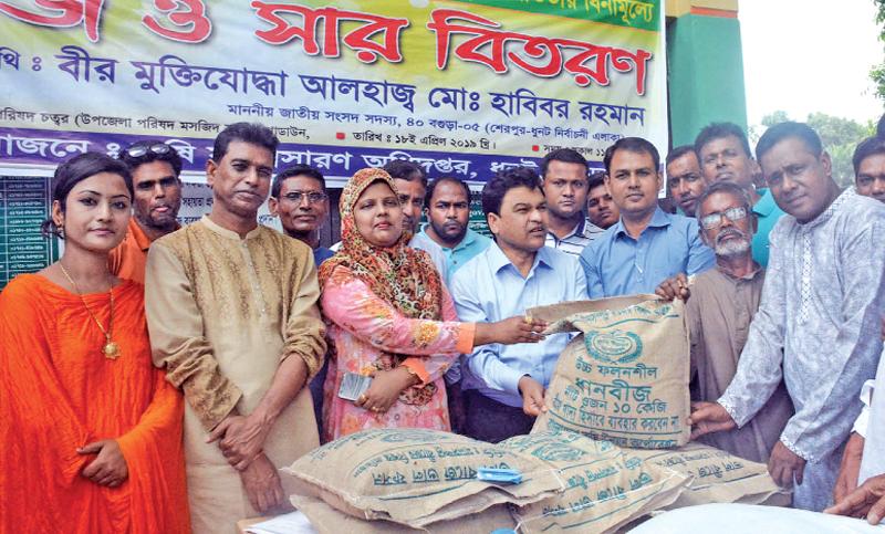 Distributes agri-inputs among local farmers