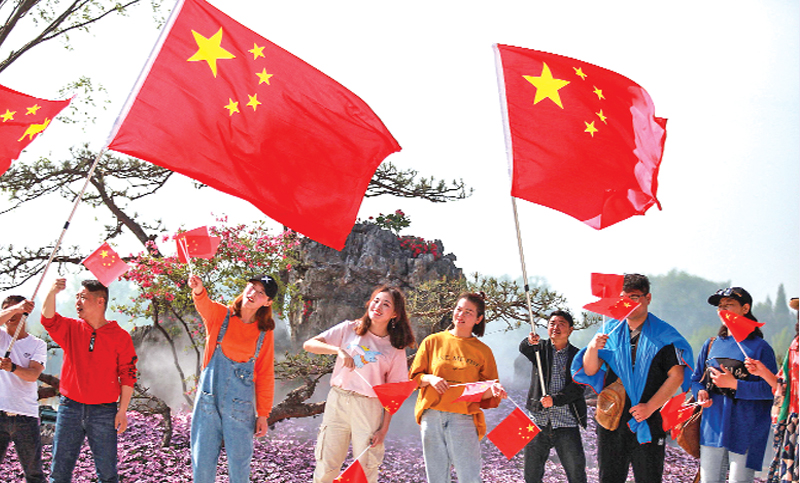 Celebrate the 70th year of the founding of the People's Republic of China