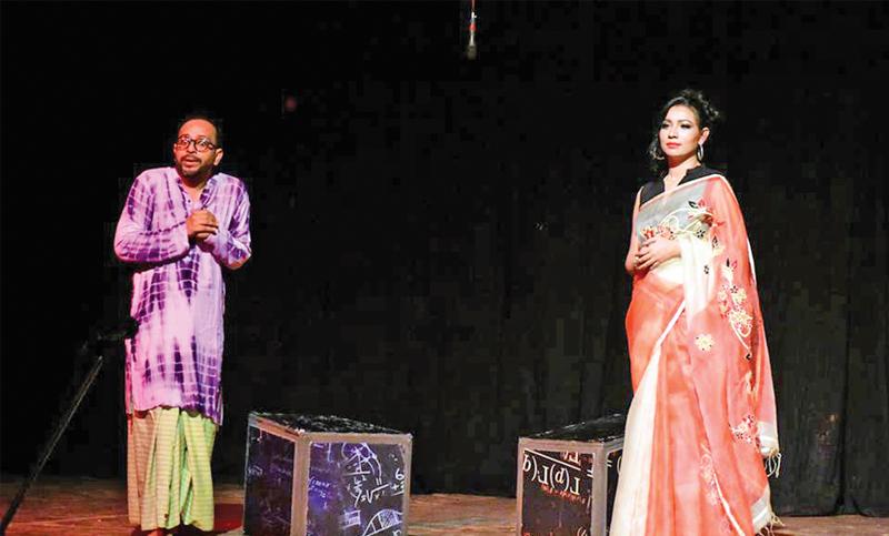 Mad Theatre stages Noddiyo  Notim at BSA today