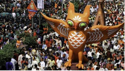 Bangla New Year to be celebrated in Netherlands Sunday