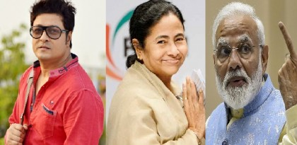 Ferdous in Indian polls campaign: Modi criticises Mamata Banerjee