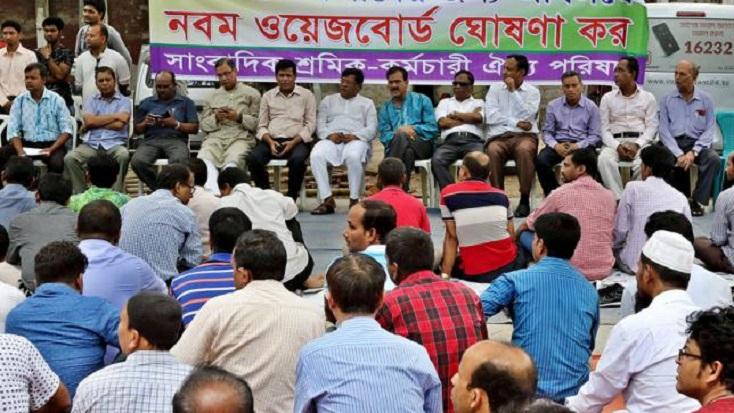 Govt working for journalists' welfare: PM's deputy press secy