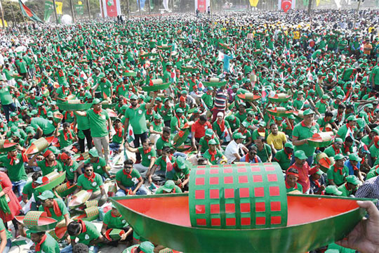 Recognise True Workers in Reorganising Awami League