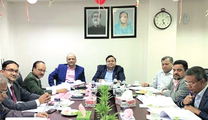 Padma Bank  holds board  meeting