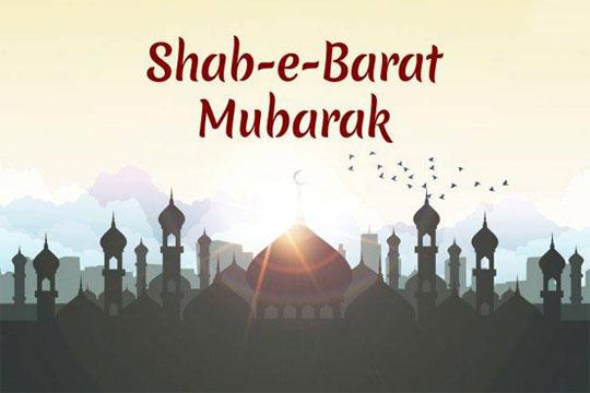 Evidence of Shab-e-Barat in the Light of Sunna