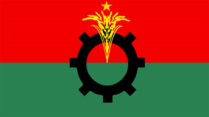BNP expresses sorrow for condolence message