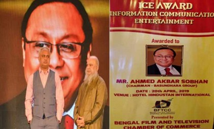 Bashundhara Group chairman gets ICA award