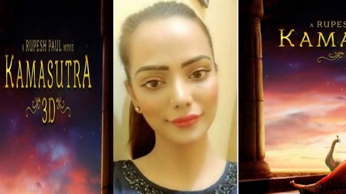 'Kamasutra 3D' actress Saira Khan dies