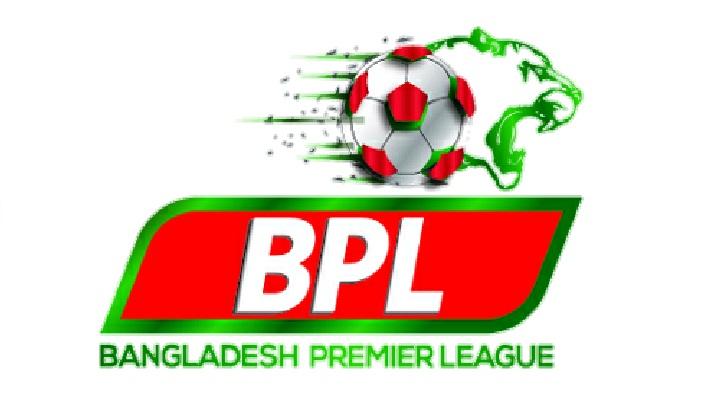 BPL Football: 2nd booters registration window underway