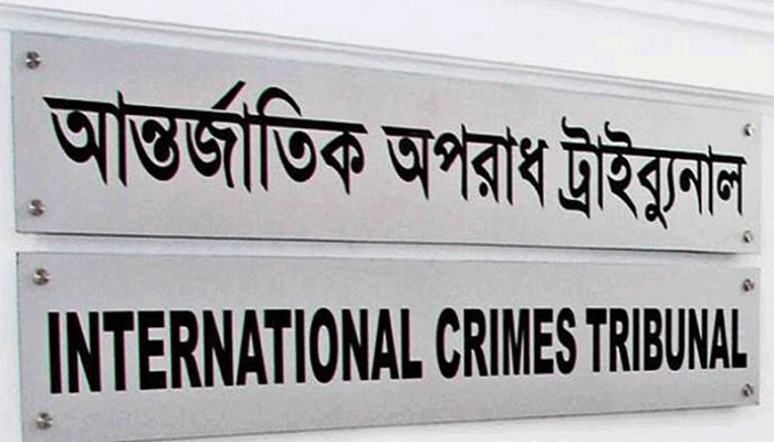 Verdict on 2 Netrakona 'war criminals' Wednesday