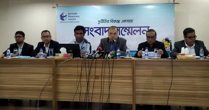 Big deception in new wage structure for RMG workers: TIB