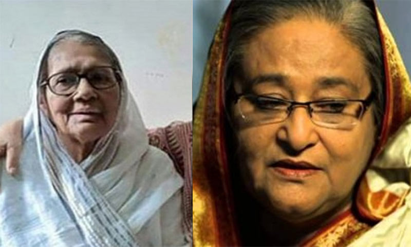 PM mourns death of her aunt Hamida Khanom