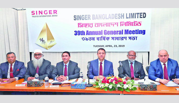 Singer approves 30pc stock dividend