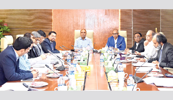 Al-Arafah Islami Bank holds audit committee meeting