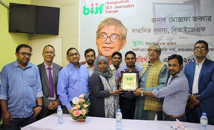 Mustafa Jabbar honoured with BIJF lifetime membership