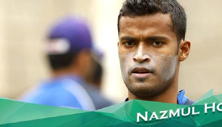 Nazmul announces retirement from cricket