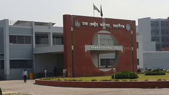 Dhaka central jail prisoner dies