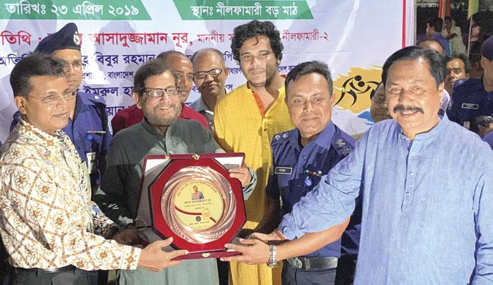 Bashundhara Kings Kabaddi held