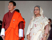 Bhutanese Prime Minister phones Sheikh Hasina, shocked at Zayan Chowdhury's death