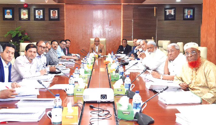 Al-Arafah Islami  Bank recommends  17pc dividend
