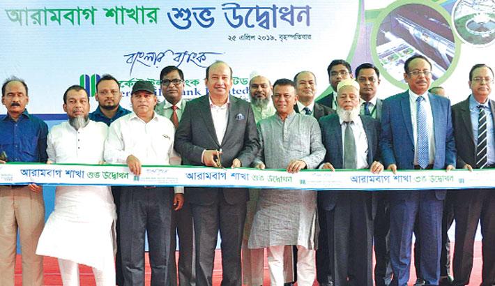 Mercantile Bank   opens branch  at Arambagh