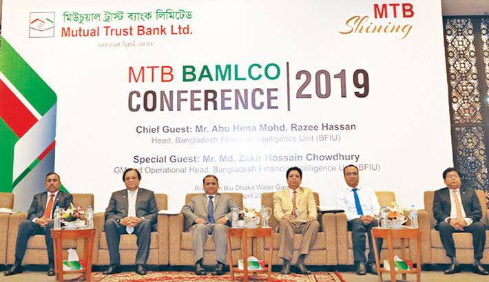 MTB holds BAMLCO conference