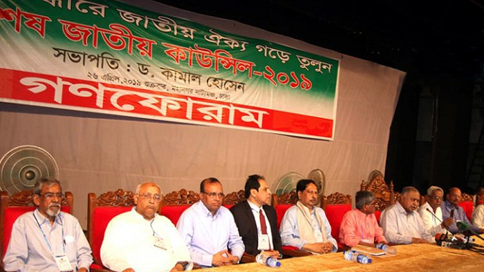 MP Mokabbir joins Gano Forum council
