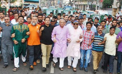BNP holds rally in city demanding Khaleda's release from jail