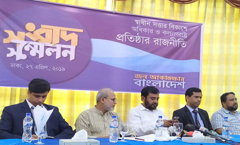 Pro-reformist Jamaat leaders set to launch new party