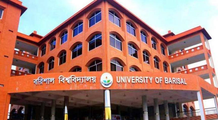 Barisal University students asks their VC to step down within April 29