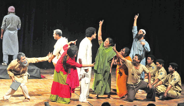'Bhager Manush' at BSA after four years