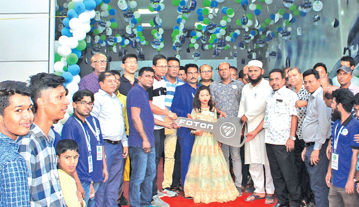 Foton arrives in Chattogram