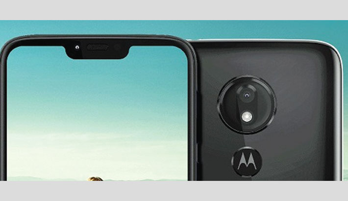 Motorola comes with G7