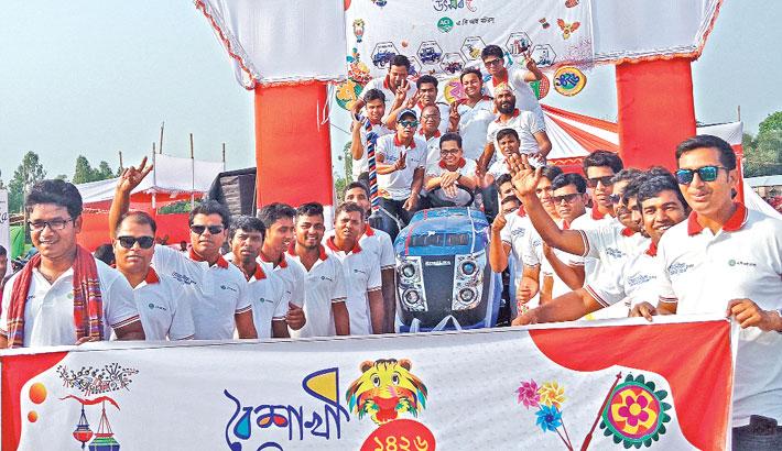 ACI Motors' Baisakhi fair