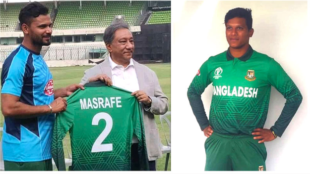 Tigers' World Cup-2019 jersey unveiled