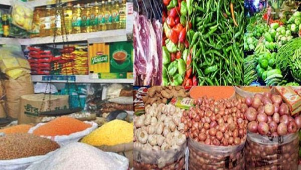 JS body for keeping market stable in Ramadan