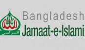 Awami League smells a rat over new Jamaat outfit