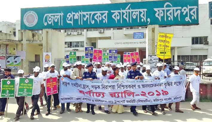 Procession public awareness of road accidents