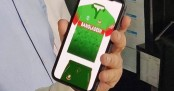 ICC allows changing Tigers' World Cup 2019 jersey