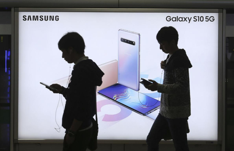Samsung's 1Q profit slides on falling chip prices