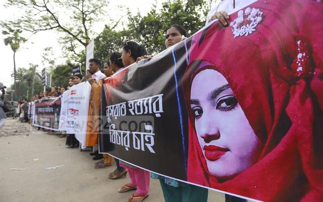 5 accused remanded again over Nusrat murder
