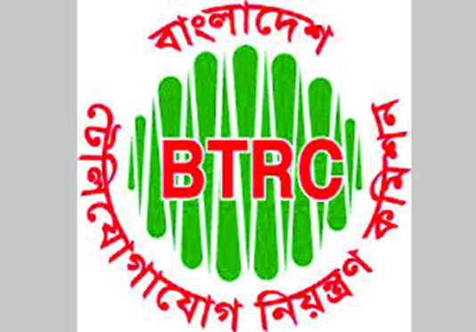 7,908 complaints filed against MNOs: BTRC