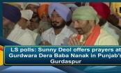 Sunny Deol offers prayers at Dera Baba Nanak Gurdwara