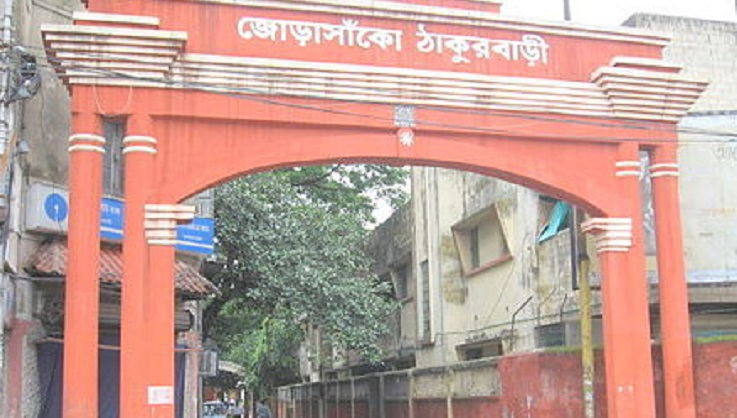 'Bangladesh Gallery' to be built at Jorasanko Tagore's house
