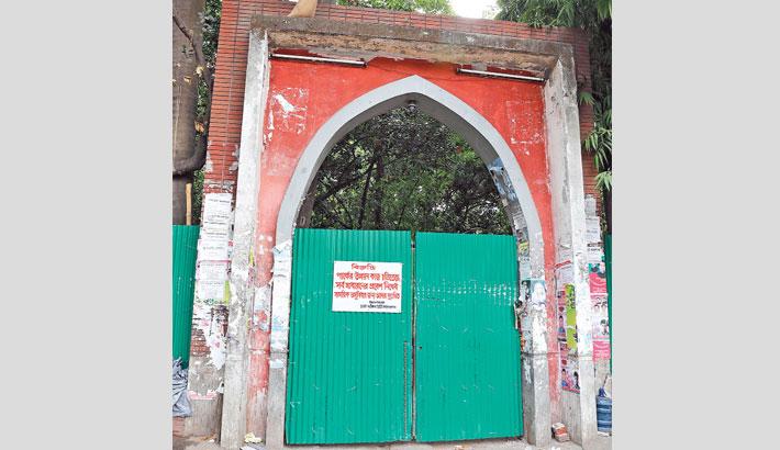 Bahadur Shah Park to get   facelift