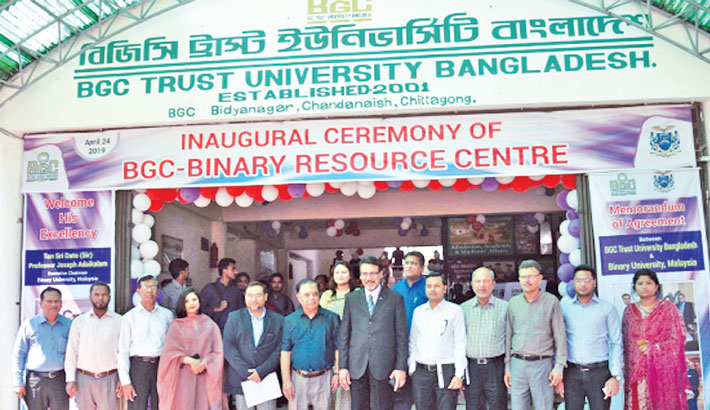 Binary University Resource Centre launched at BGCTUB